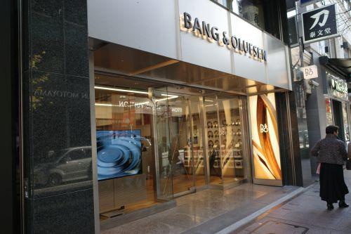 「バング&オルフセン 銀座店」に行き、視聴してきました_e0080345_20563804.jpg