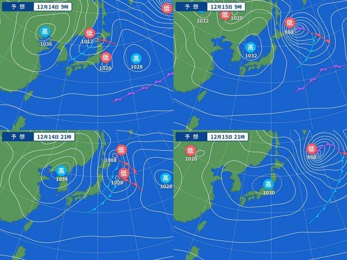 新潟県降雪量予報(2019年12月14日AM)_e0037849_07595110.jpg