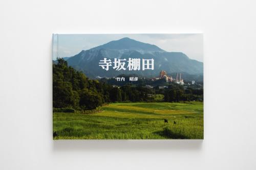 2019НИТЬ写本展④_c0098759_00103973.jpg