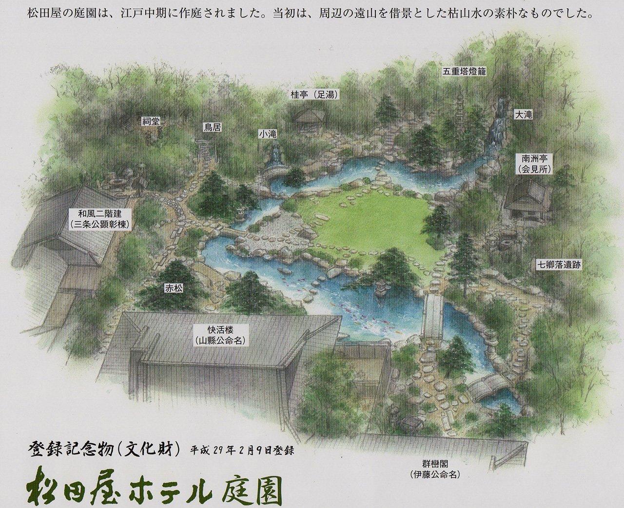 松田屋ホテル庭園(その2)_c0112559_08341282.jpg