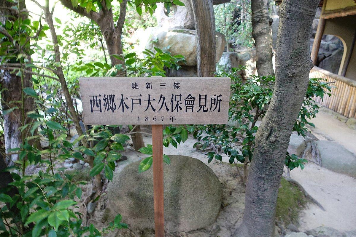 松田屋ホテル庭園(その2)_c0112559_08401411.jpg