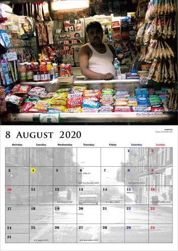 """極上のカレンダーで来年も… 妄想 \""""NEW YORK\"""" トリップ‼️_d0227059_21023994.jpg"""