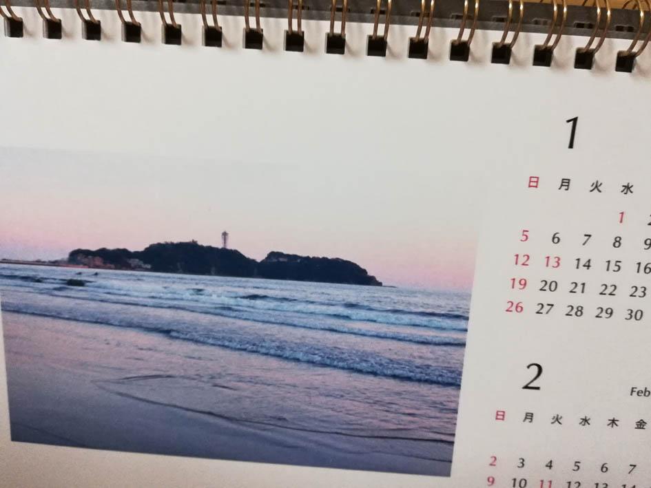 「PDAYカレンダーコンテスト2020」巡回展のお知らせ_c0299360_2292722.jpg
