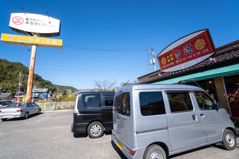 台湾料理 吉源の青椒肉絲定食が、食べきれず・・・(>_<)_a0077663_13265542.jpg