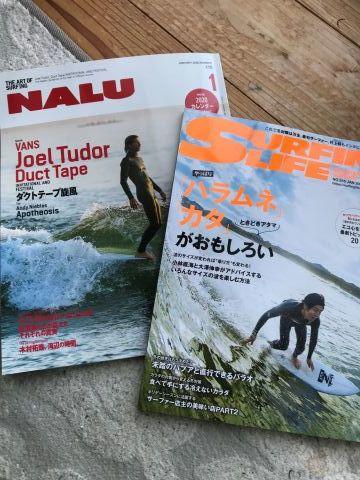 鳥取の冬の鍋は、骨に気を付けて。_f0009169_09561379.jpg