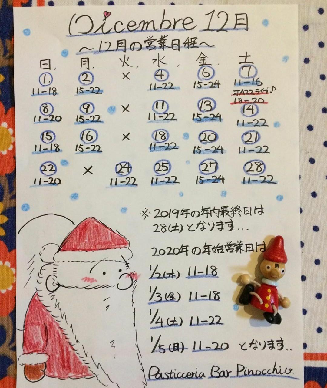 φ(..) カキカキヌリヌリ          @富士見ヶ丘ピノッキオさん_e0212073_21451040.jpg