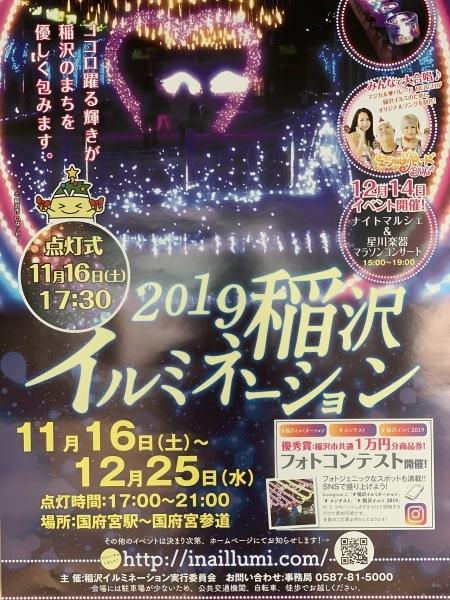 12月14日 ナイトマルシェ開催します!_f0323180_09391380.jpeg