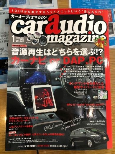 カーオーディオマガジンVOL.131 1月号出てます☆載ってますよ~_a0055981_10582900.jpg