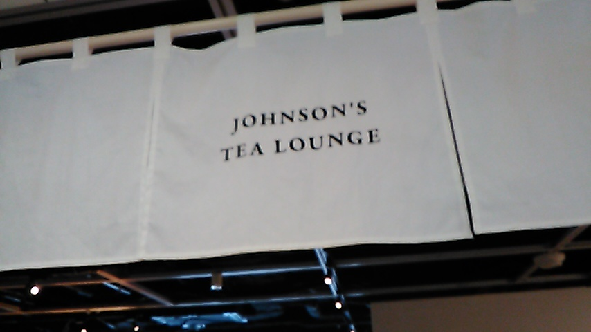 JOHNSON\'S TEA LOUNGE NO1_d0261282_06060256.jpg