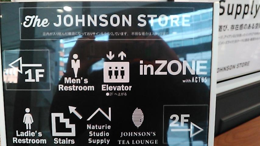 JONSON STORE!_d0261282_06495174.jpg