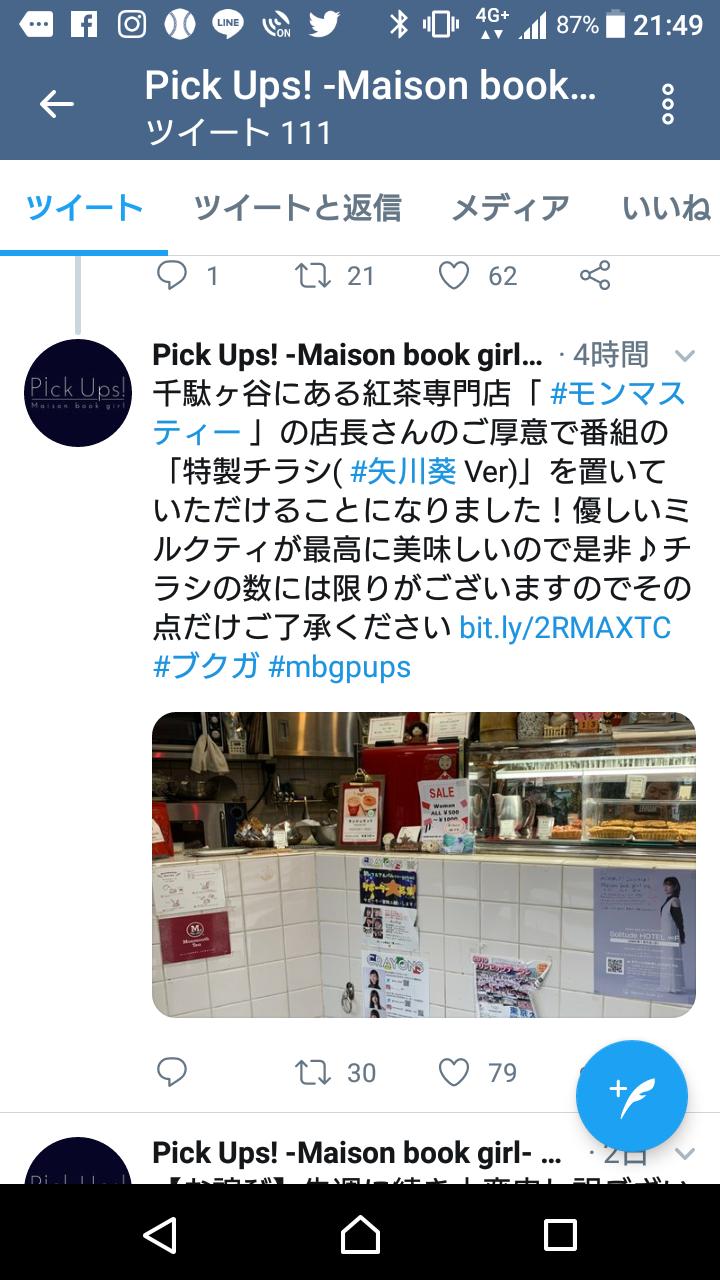 「矢川葵」_a0075684_11344102.png