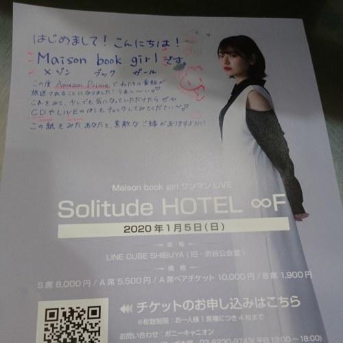 「矢川葵」_a0075684_11344155.jpg