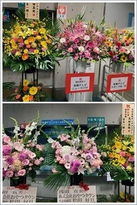 浅田真央サンクスツアー 愛知公演_b0142989_10045444.jpg