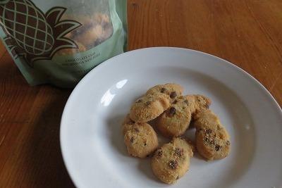 ハワイのクッキー&ラスベガスのチョコ _b0209691_15204251.jpg