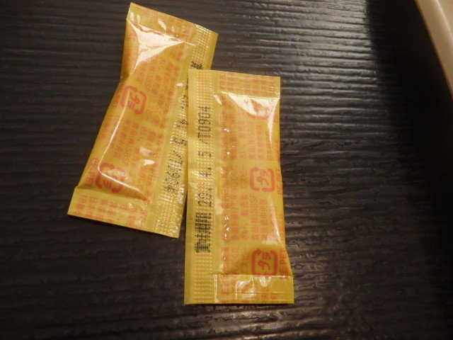 讃岐製麺       箕面半町店_c0118393_10472911.jpg