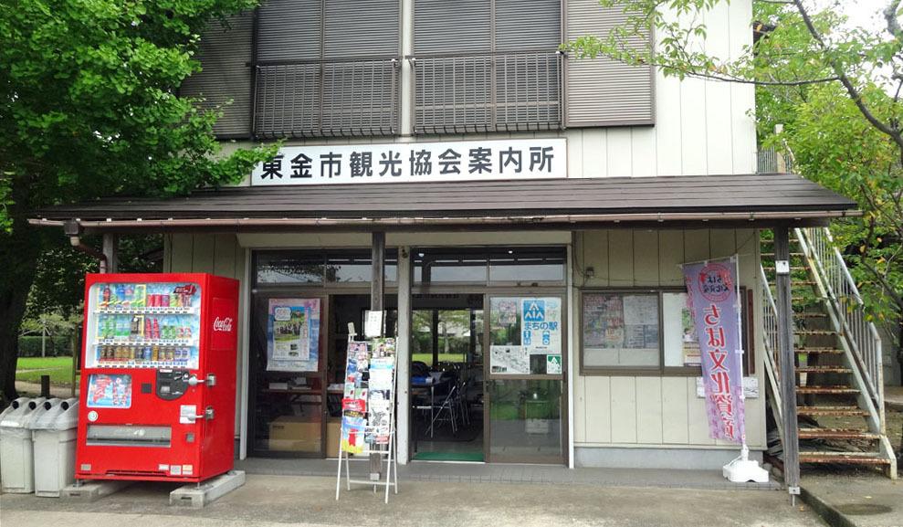 八鶴湖畔の観光案内所_b0114798_16054310.jpg