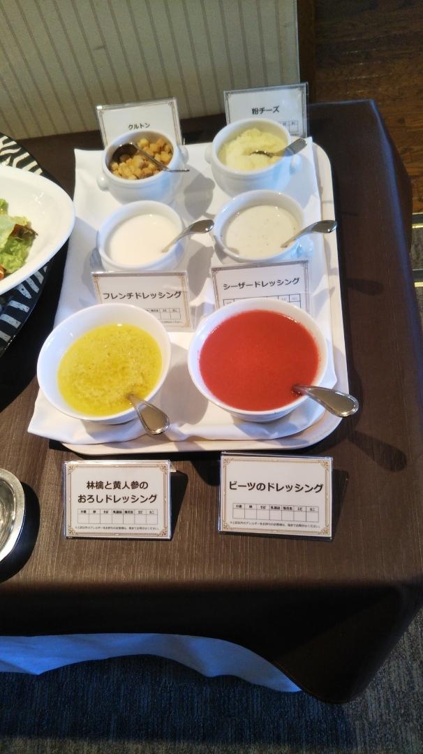 川崎日航ホテル 夜間飛行 冬の贈り物スイーツブッフェ_f0076001_23481519.jpg