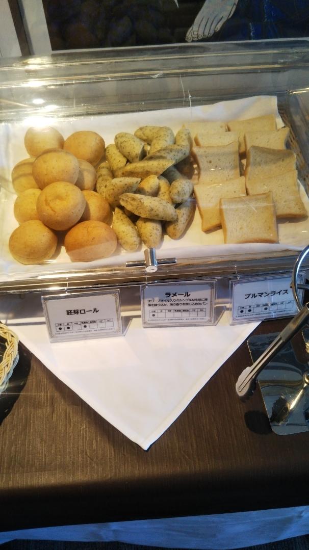 川崎日航ホテル 夜間飛行 冬の贈り物スイーツブッフェ_f0076001_23491163.jpg