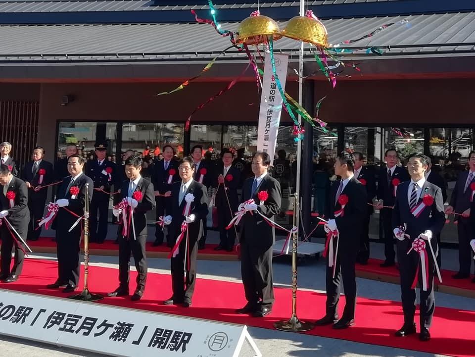道の駅「伊豆月ケ瀬」開駅!_d0050503_04005714.jpg