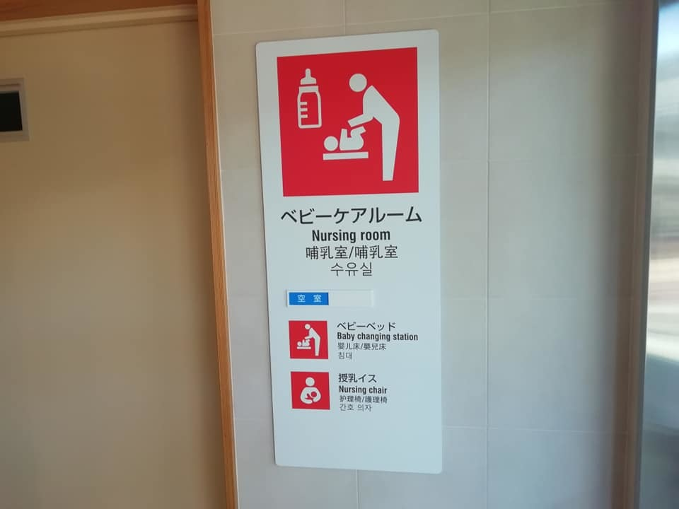 道の駅「伊豆月ケ瀬」開駅!_d0050503_04014936.jpg