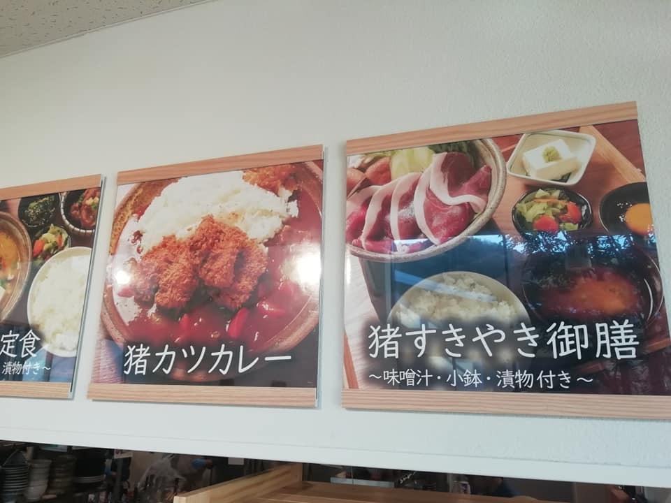 道の駅「伊豆月ケ瀬」開駅!_d0050503_04015913.jpg
