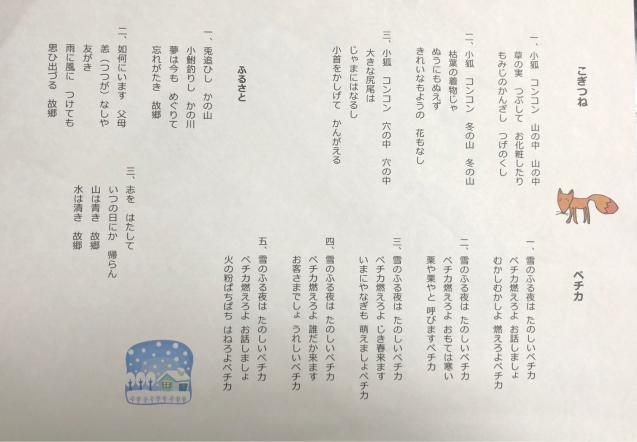 いたちカフェ♡5周年記念コンサート_f0144003_20543138.jpg