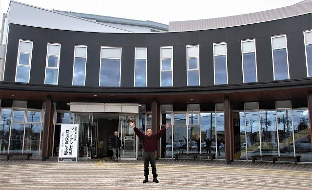 新しい三条文化会館/ジャイアント馬場没後20年記念展_b0163804_18401401.jpg
