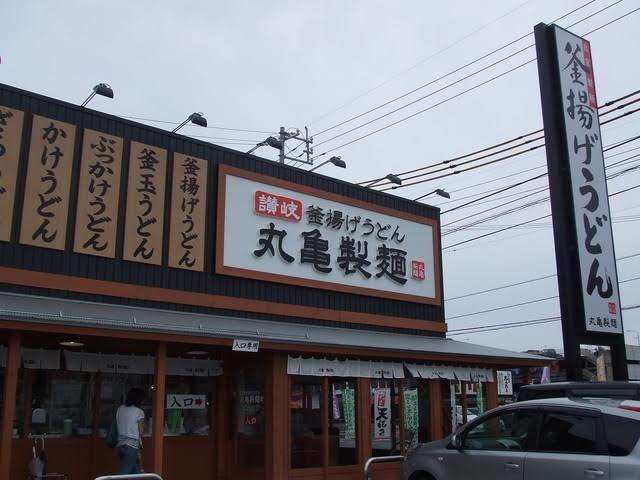 丸亀製麺  牡蠣づくし玉子あんかけうどん_e0115904_23100095.jpeg