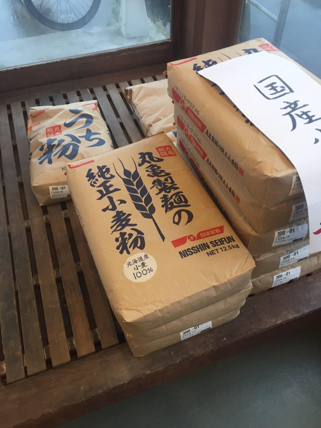 丸亀製麺  牡蠣づくし玉子あんかけうどん_e0115904_23165027.jpeg
