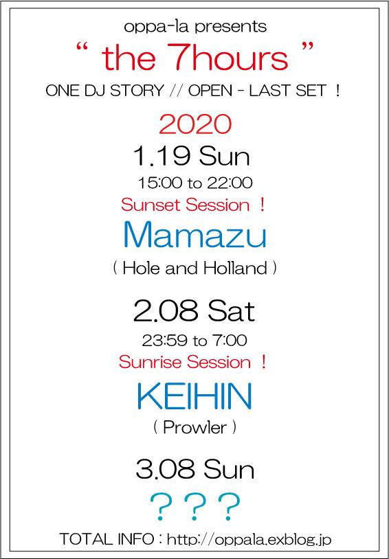 "2020 \"" the 7hours \"" ONE DJ STORY / OPEN-LAST SET! 1.19 Mamazu / 2.08 KEIHIN /_d0106911_22035682.jpg"