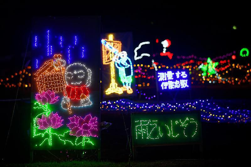 2019クリスマスイルミネーション@TWINKLE JOYO2019_f0032011_20373965.jpg