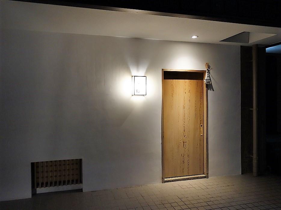 小田原懐石料理 円相_f0208112_20443434.jpg