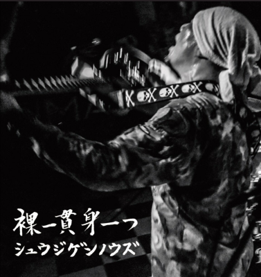 SHUJI GENNOUS WEB TOP PAGE & Live Schedule_f0263613_11535417.png