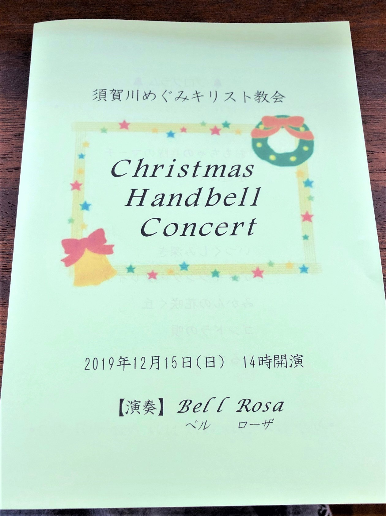 Christmas Handbell Concert 🎶_d0114414_17071498.jpg