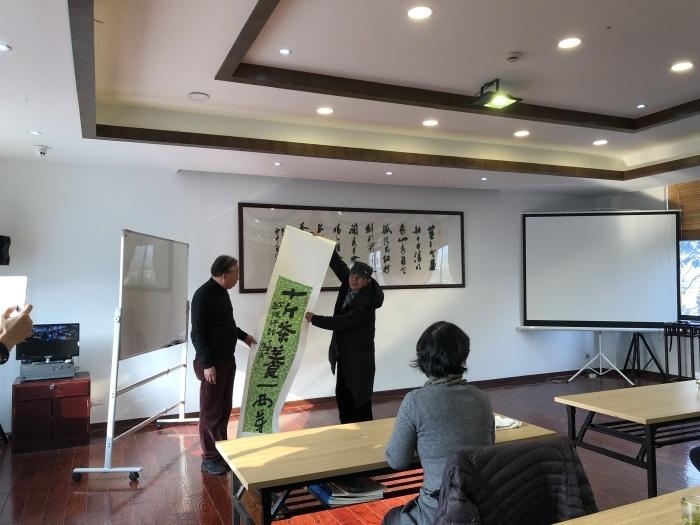 中国国際茶文化研究会認定中国茶指導老師試験_a0169924_23513127.jpeg