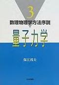 【出版社の皆様へメッセージがあります】俺「保江邦夫博士の教科書を全部英語の本にしてください!」→日本の若者はかなり有利な立場にある!_a0386130_11562019.jpg