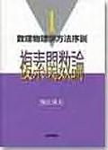 【出版社の皆様へメッセージがあります】俺「保江邦夫博士の教科書を全部英語の本にしてください!」→日本の若者はかなり有利な立場にある!_a0386130_11564460.jpg
