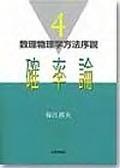 【出版社の皆様へメッセージがあります】俺「保江邦夫博士の教科書を全部英語の本にしてください!」→日本の若者はかなり有利な立場にある!_a0386130_11571469.jpg