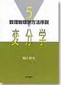 【出版社の皆様へメッセージがあります】俺「保江邦夫博士の教科書を全部英語の本にしてください!」→日本の若者はかなり有利な立場にある!_a0386130_11574016.jpg