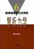 【出版社の皆様へメッセージがあります】俺「保江邦夫博士の教科書を全部英語の本にしてください!」→日本の若者はかなり有利な立場にある!_a0386130_11574341.jpg