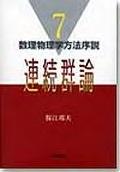【出版社の皆様へメッセージがあります】俺「保江邦夫博士の教科書を全部英語の本にしてください!」→日本の若者はかなり有利な立場にある!_a0386130_11574503.jpg