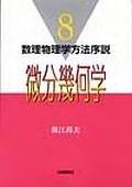 【出版社の皆様へメッセージがあります】俺「保江邦夫博士の教科書を全部英語の本にしてください!」→日本の若者はかなり有利な立場にある!_a0386130_11574790.jpg