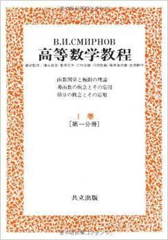 【出版社の皆様へメッセージがあります】俺「保江邦夫博士の教科書を全部英語の本にしてください!」→日本の若者はかなり有利な立場にある!_a0386130_12111726.jpg
