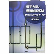 【出版社の皆様へメッセージがあります】俺「保江邦夫博士の教科書を全部英語の本にしてください!」→日本の若者はかなり有利な立場にある!_a0386130_12173001.jpg