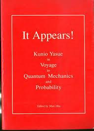 【出版社の皆様へメッセージがあります】俺「保江邦夫博士の教科書を全部英語の本にしてください!」→日本の若者はかなり有利な立場にある!_a0386130_12540430.jpg