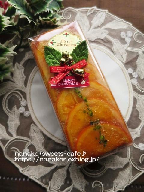 パウンドケーキ*クリスマスラッピング_d0147030_22315859.jpg