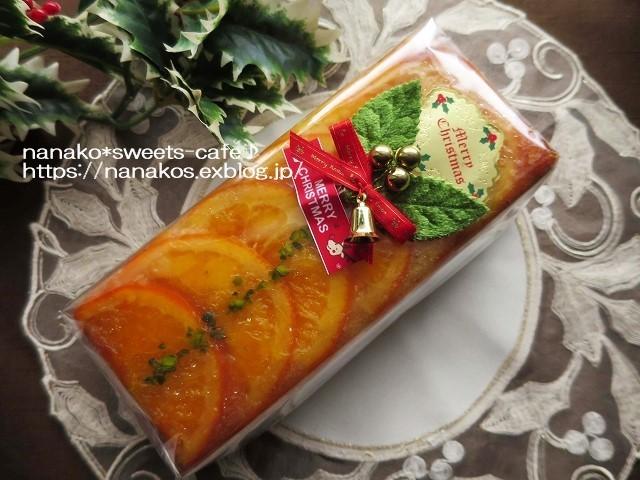 パウンドケーキ*クリスマスラッピング_d0147030_22320430.jpg