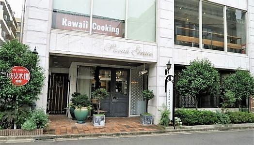 東京 青山骨董通り界隈_c0134734_17342411.jpg