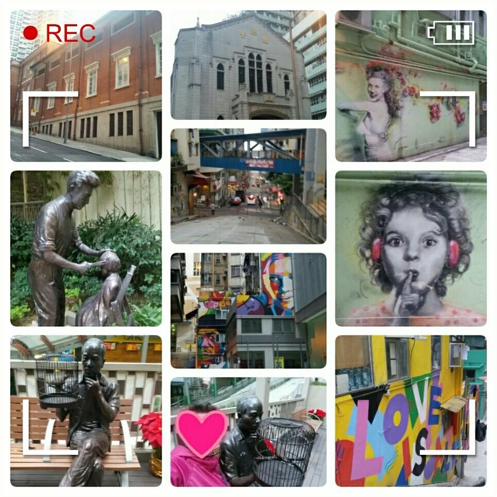 【生中継】香港でもウォーキング~♪_d0219834_09085568.jpg
