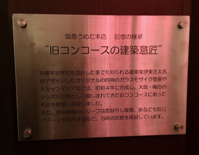 うめだ阪急 萩尾望都「ポーの一族」展からシャンデリアテーブル_e0359436_10382970.jpeg